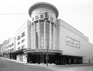 When cinema was a cheap afternoon out